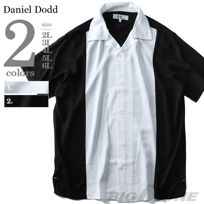 大きいサイズ メンズ DANIEL DODD 半袖レーヨン縦切替オープンカラーシャツ 916-180229