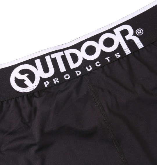 大きいサイズ メンズ OUTDOOR PRODUCTS スイム インナーパンツ ブラック 1149-8265-1 3L 4L 5L 6L 8L