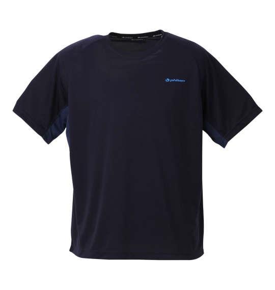 大きいサイズ メンズ Phiten DRYメッシュ × 杢メッシュ半袖Tシャツ ネイビー 1178-8520-1 3L 4L 5L 6L 8L