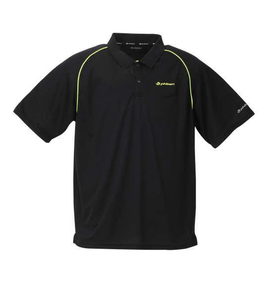 大きいサイズ メンズ Phiten DRYメッシュ半袖ポロシャツ ブラック 1178-8521-2 3L 4L 5L 6L 8L