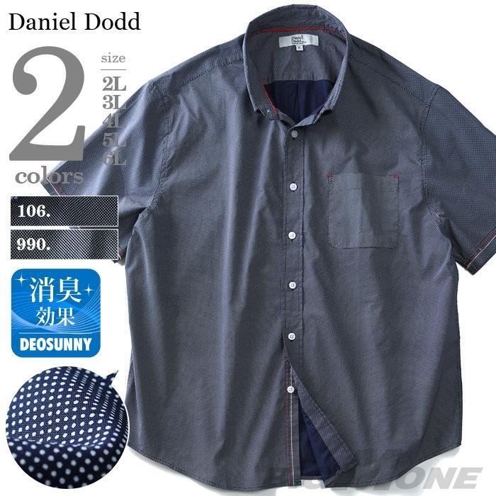 大きいサイズ メンズ DANIEL DODD シャツ 半袖 先染め ドット柄 ボタンダウンシャツ azsh-180243
