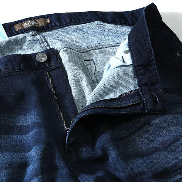 大きいサイズ メンズ AZ DEUX ボトムス パンツ 接触冷感 迷彩柄 切替 デニム ショートパンツ ズボン azsp-1440