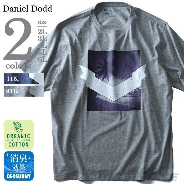 タダ割 大きいサイズ メンズ DANIEL DODD 半袖 Tシャツ オーガニック プリント半袖Tシャツ azt-180253