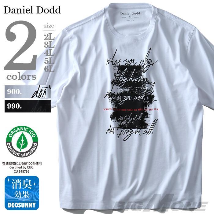 タダ割 大きいサイズ メンズ DANIEL DODD 半袖 Tシャツ オーガニック プリント半袖Tシャツ PLAY AT ALL azt-180260