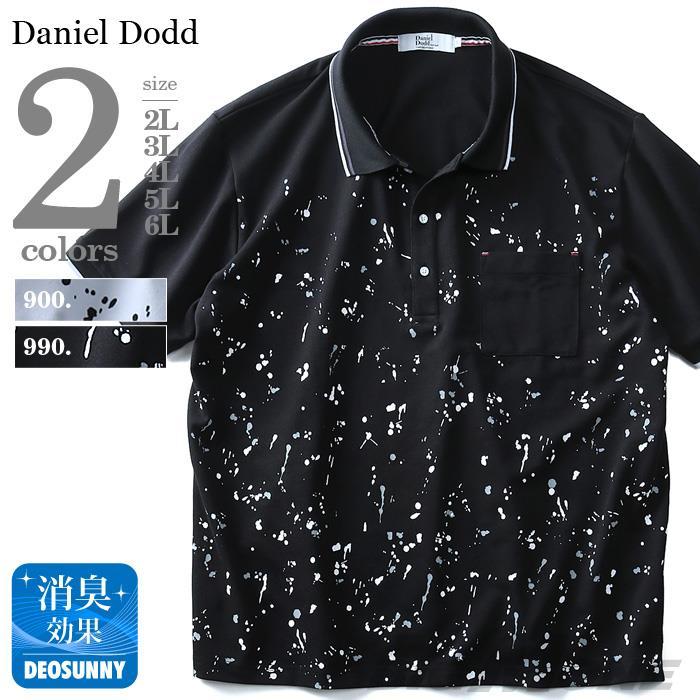 大きいサイズ メンズ DANIEL DODD スプラッシュ 総柄 半袖 ポロシャツ azpr-180279