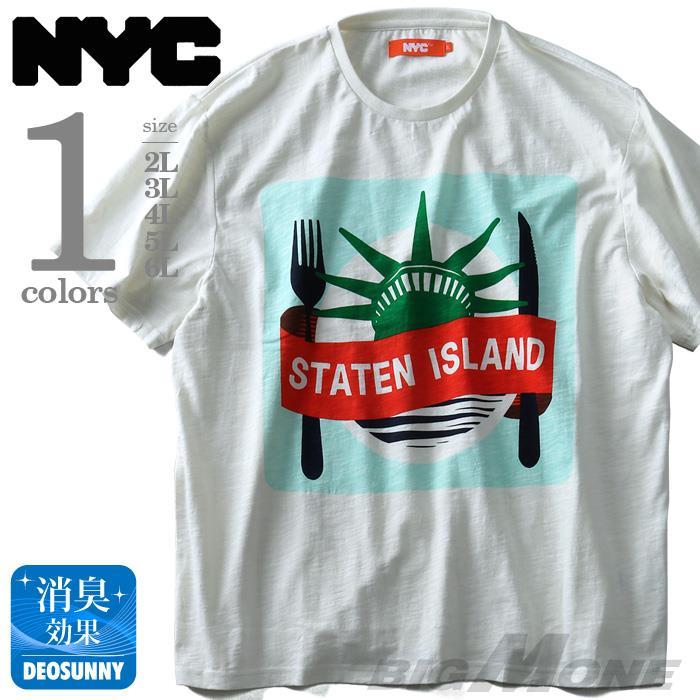 タダ割 大きいサイズ メンズ NYC プリント半袖 Tシャツ 半袖Tシャツ azt-1802109