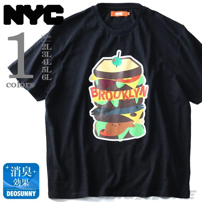 タダ割 大きいサイズ メンズ NYC プリント半袖 Tシャツ 半袖Tシャツ azt-1802111