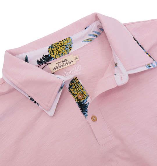 大きいサイズ メンズ Timely Warning スラブ 天竺 ワンポイント 刺繍 半袖 ポロシャツ ピンク 1158-8554-2 3L 4L 5L 6L
