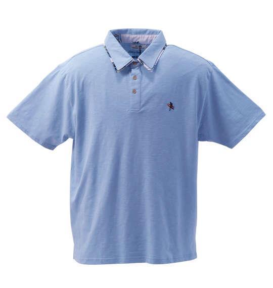 大きいサイズ メンズ Timely Warning スラブ 天竺 ワンポイント 刺繍 半袖 ポロシャツ サックス 1158-8554-4 3L 4L 5L 6L