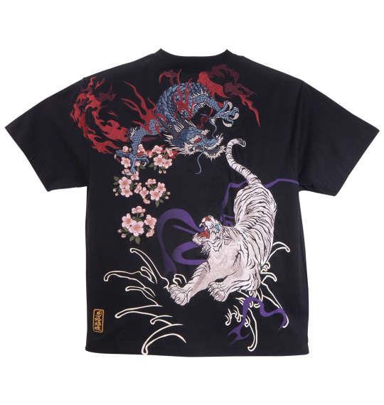 大きいサイズ メンズ 絡繰魂 青龍白虎 刺繍 半袖 Tシャツ 半袖Tシャツ ブラック 1158-8576-1 3L 4L 5L 6L