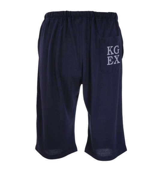 大きいサイズ メンズ KANGOL EXTRA COMFORT ジャガード ボーダー 半袖 Tシャツ + 鹿の子 パンツ 上下セット セットアップ ネイビー × ネイビー 1159-8211-2 3L 4L 5L 6L 8L