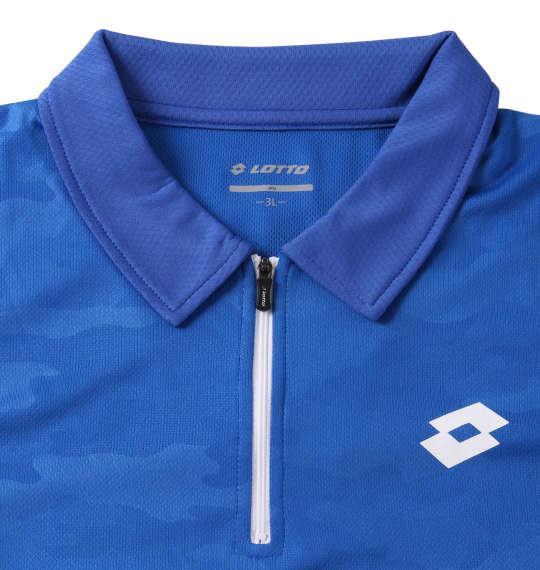 大きいサイズ メンズ lotto DRYメッシュハーフジップ半袖シャツ ブルー 1178-8556-1 3L 4L 5L 6L 8L
