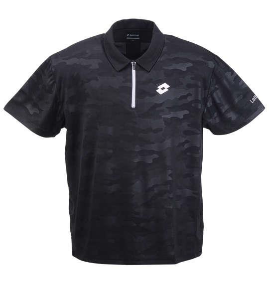 大きいサイズ メンズ lotto DRYメッシュハーフジップ半袖シャツ ブラック 1178-8556-2 3L 4L 5L 6L 8L