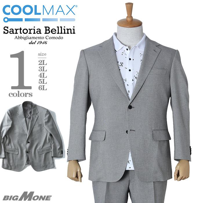 大きいサイズ メンズ SARTORIA BELLINI COOLMAX シングル2ツ釦ジャケット 20048-55