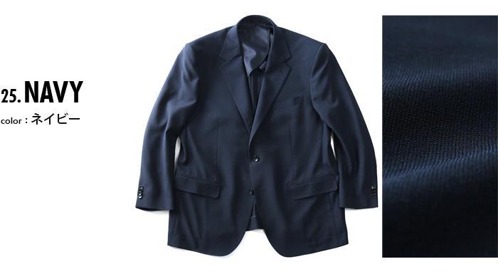 大きいサイズ メンズ SARTORIA BELLINI COOLMAX シングル2ツ釦ジャケット 20046-25
