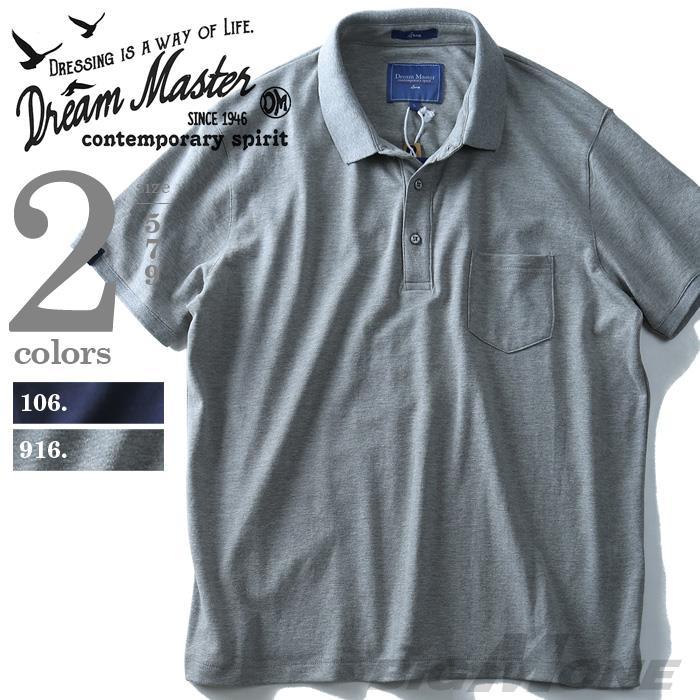 大きいサイズ メンズ DREAM MASTER ドリームマスター 半袖 ポロシャツ 半袖ポロシャツ dm-hls6116