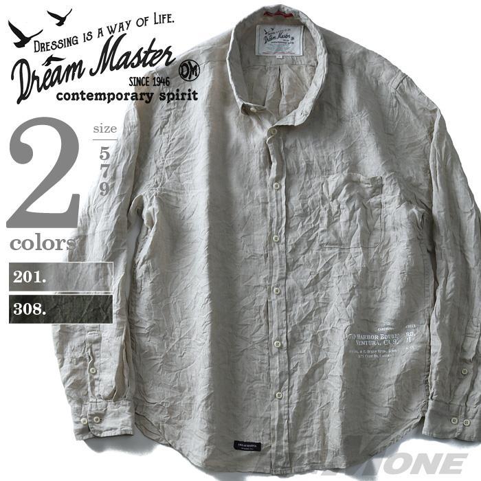シャツ割 【大きいサイズ】【メンズ】DREAM MASTER(ドリームマスター) 麻100% 長袖シワ加工ボタンダウンシャツ dm-hls9203