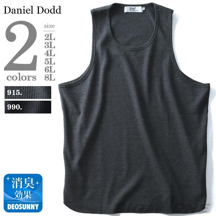 大きいサイズ メンズ DANIEL DODD 無地 タンクトップ azt-1802119