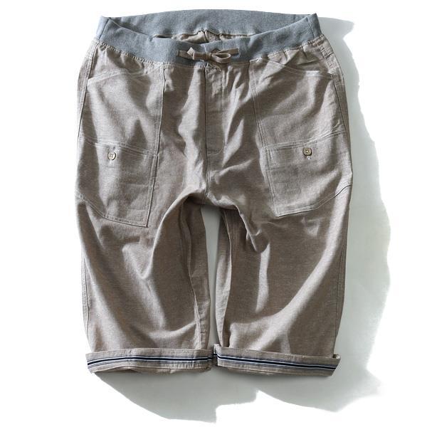 大きいサイズ メンズ AZ DEUX ボトムス パンツ 麻混 クロップドパンツ ズボン azsp-1451