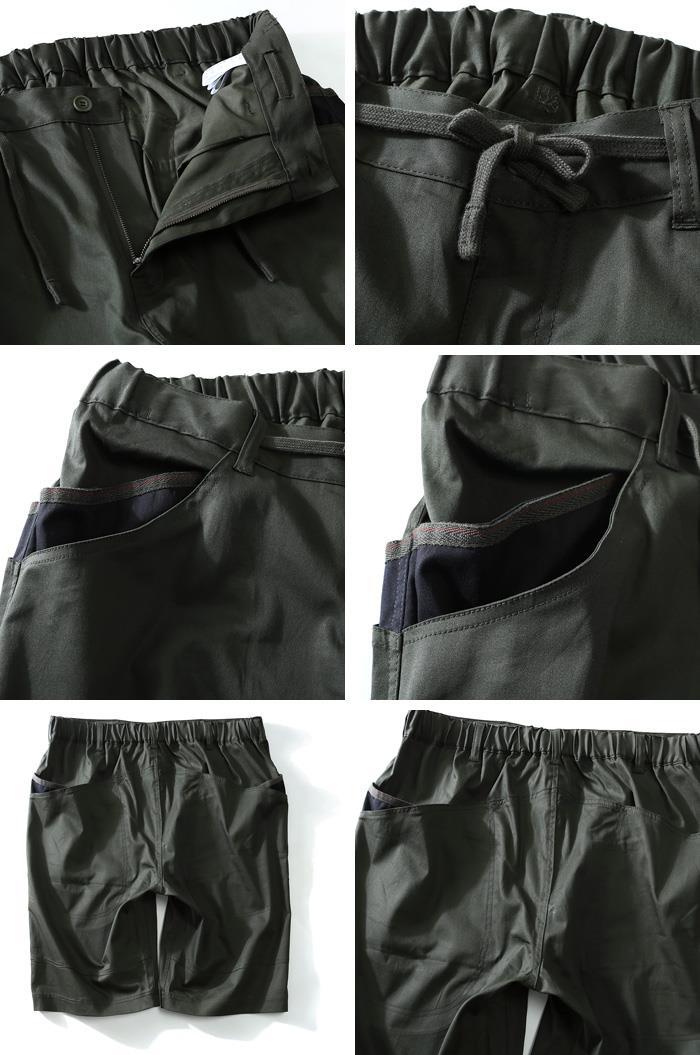 大きいサイズ メンズ AZ DEUX ボトムス パンツ Wポケット ストレッチ ショートパンツ ズボン azsp-1450