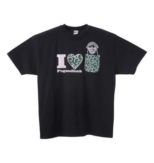 大きいサイズ メンズ Pugoodluck 半袖 Tシャツ 半袖Tシャツ ブラック 1168-8205-2 3L 4L 5L 6L 8L
