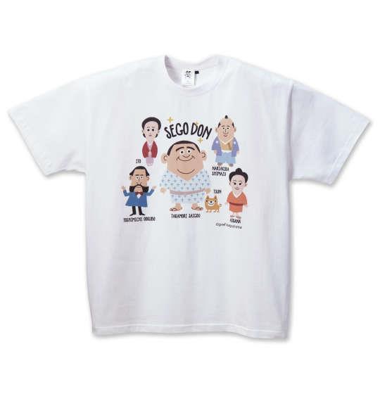大きいサイズ メンズ 西郷どんどん!かごんま! 半袖 Tシャツ 半袖Tシャツ ホワイト 1168-8271-1 3L 4L 5L 6L 8L