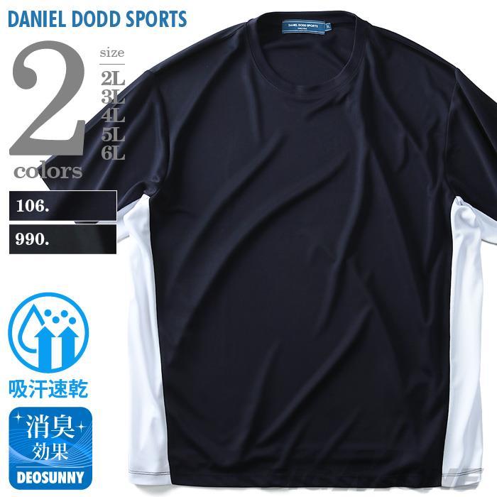 大きいサイズ メンズ DANIEL DODD 半袖 Tシャツ 切替 スポーツTシャツ azt-1802113