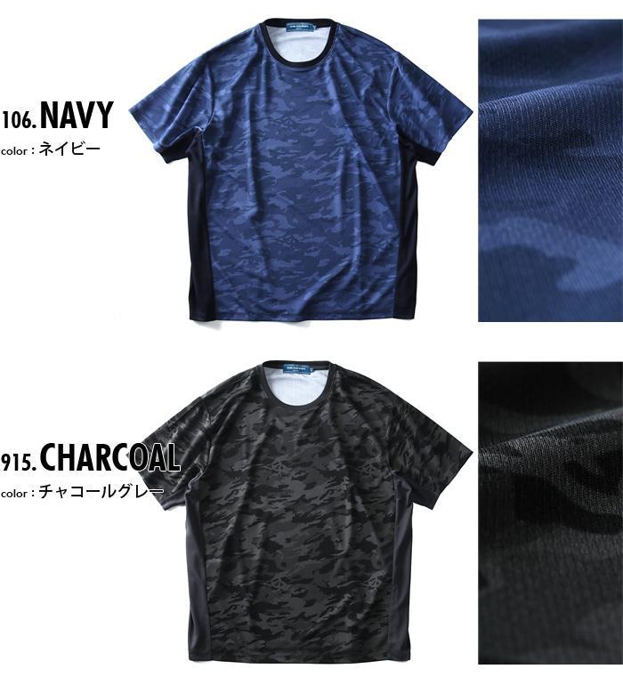 大きいサイズ メンズ DANIEL DODD 半袖 Tシャツ 迷彩 切替 スポーツTシャツ azt-1802114