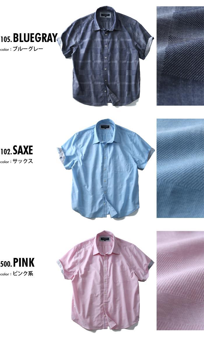 大きいサイズ メンズ SARTORIA BELLINI シャツ 綿麻地柄 チェック 半袖 レギュラーシャツ azsh-180236