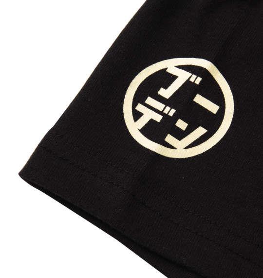 大きいサイズ メンズ 豊天 イットン美豚 半袖 Tシャツ 半袖Tシャツ ブラック 1158-8542-1 3L 4L 5L 6L