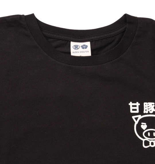 大きいサイズ メンズ 豊天 甘豚派美豚 半袖 Tシャツ 半袖Tシャツ ブラック 1158-8543-1 3L 4L 5L 6L