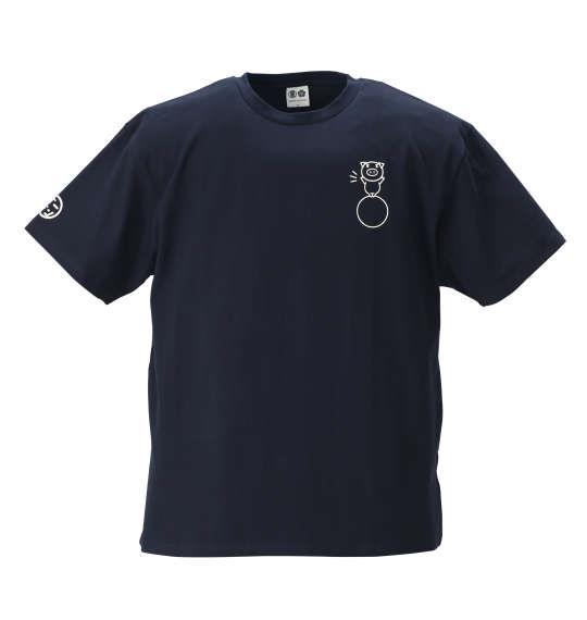 大きいサイズ メンズ 豊天 BOOZA美豚 半袖 Tシャツ 半袖Tシャツ ネイビー 1158-8544-1 3L 4L 5L 6L