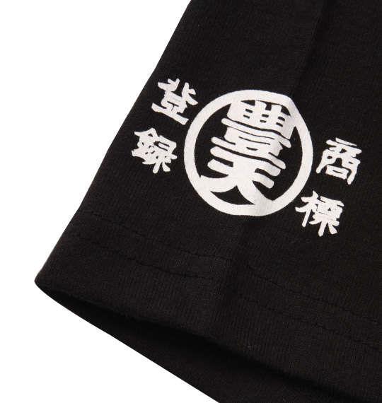 大きいサイズ メンズ 豊天 にゃんじゃ 半袖 Tシャツ 半袖Tシャツ ブラック 1158-8547-1 3L 4L 5L 6L