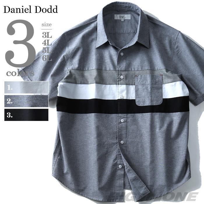 大きいサイズ メンズ DANIEL DODD 半袖オックスフォードグレンチェック三段切替シャツ 916-180248