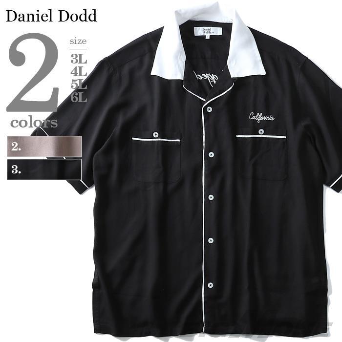 大きいサイズ メンズ DANIEL DODD 半袖レーヨンボーリング刺繍シャツ 916-180251