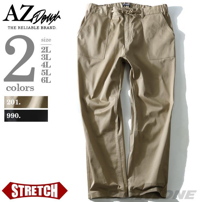 大きいサイズ メンズ AZ DEUX ハーフシャーリング ベイカー パンツ azp-1256