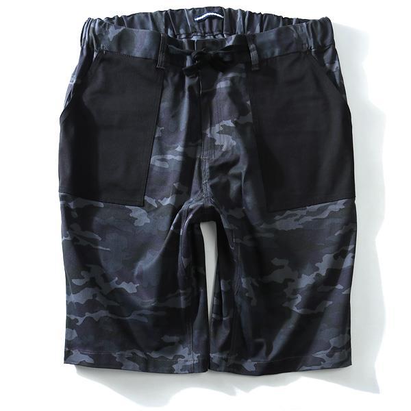 大きいサイズ メンズ AZ DEUX ボトムス パンツ 迷彩 切替 ベイカー ショートパンツ ズボン azsp-1452