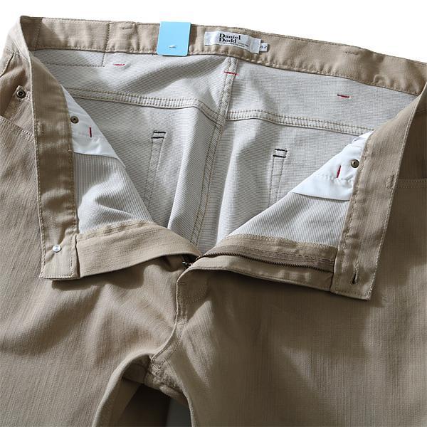大きいサイズ メンズ DANIEL DODD ボトムス パンツ 裏 メッシュ 接触冷感 デニム ショートパンツ ズボン azsp-1453