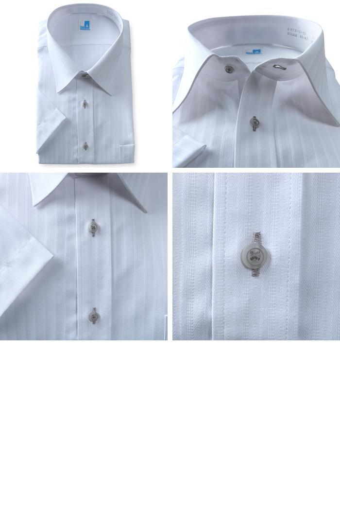 2点目半額 大きいサイズ メンズ SEA BREEZE シーブリーズ ビジネス Yシャツ 半袖 ワイシャツ レギュラー ビジネスシャツ 形態安定 ehcb26-6
