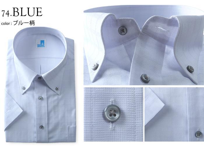 2点目半額 大きいサイズ メンズ SEA BREEZE シーブリーズ ビジネス Yシャツ 半袖 ワイシャツ ボタンダウン ビジネスシャツ 形態安定 ehcb26-74