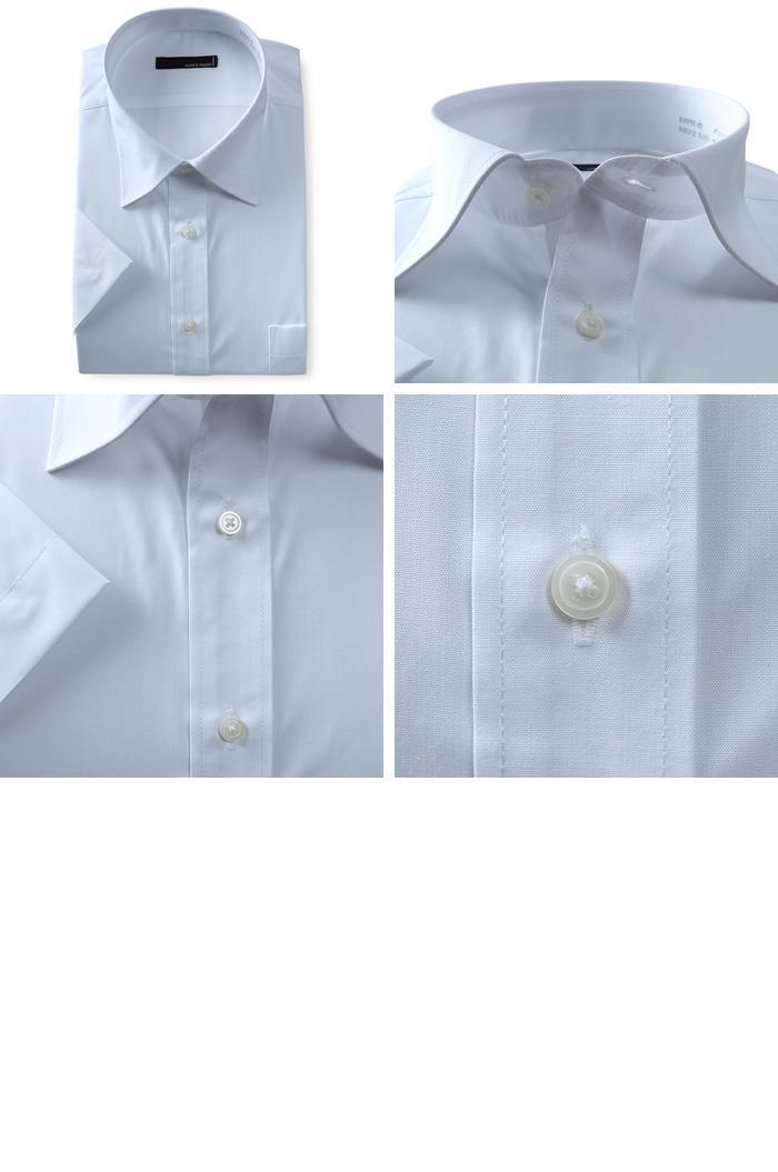 2点目半額 大きいサイズ メンズ NEWS PRESS ビジネス Yシャツ 半袖 ワイシャツ レギュラー セミワイド ビジネスシャツ 形態安定 ehnp90-2