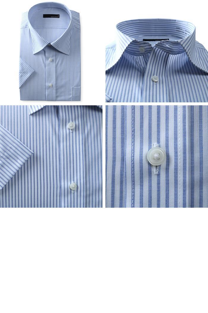 2点目半額 大きいサイズ メンズ NEWS PRESS ビジネス Yシャツ 半袖 ワイシャツ レギュラー セミワイド ビジネスシャツ 形態安定 ehnp90-12