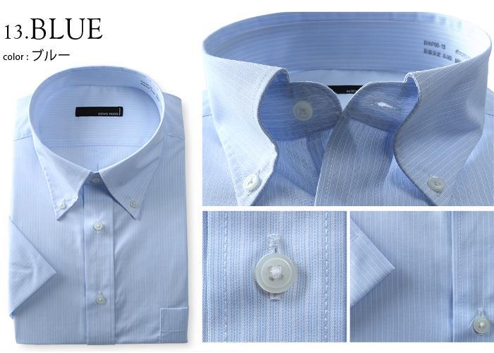 2点目半額 大きいサイズ メンズ NEWS PRESS ビジネス Yシャツ 半袖 ワイシャツ ボタンダウン ビジネスシャツ 形態安定 ehnp90-13