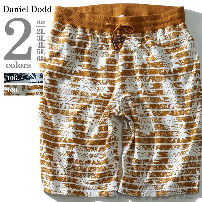 大きいサイズ メンズ DANIEL DODD ボトムス パンツ パイナップル ボーダー柄 ショートパンツ ズボン azsp-1458