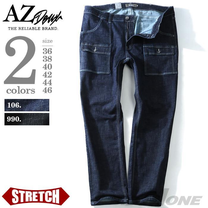 大きいサイズ メンズ AZ DEUX ストレッチデニム ブッシュパンツ ジーパン デニム azd-1106