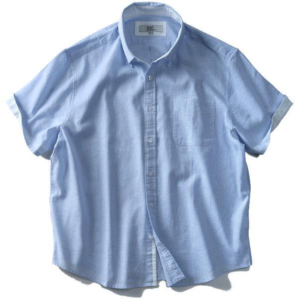 大きいサイズ メンズ AZ DEUX シャツ 半袖 綿麻 チェック & ストライプ ボタンダウンシャツ azsh-180245