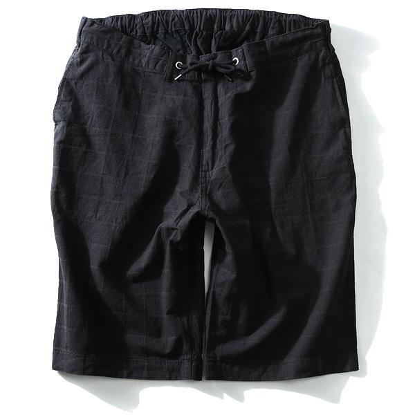 大きいサイズ メンズ DANIEL DODD ボトムス パンツ 麻混 チェック柄 イージー ショートパンツ ズボン azsp-1441