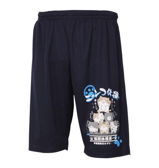 大きいサイズ メンズ NECOBUCHI-SAN DRY メッシュハーフパンツ ズボン ボトムス パンツ 短パン ネイビー 1154-8225-1 3L 4L 5L 6L