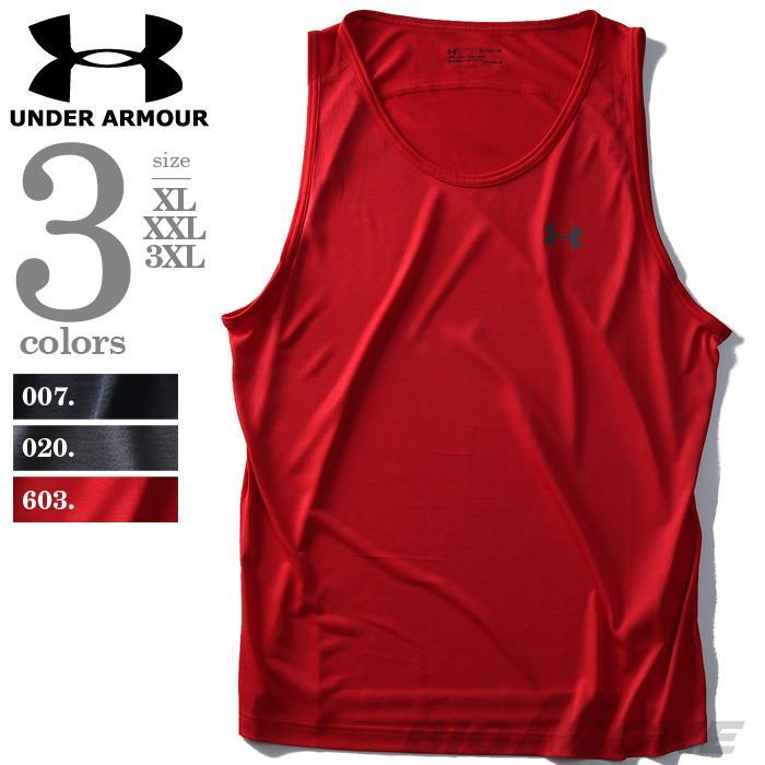 大きいサイズ メンズ UNDER ARMOUR アンダーアーマー 無地 タンクトップ スポーツウェア USA 直輸入 1242793
