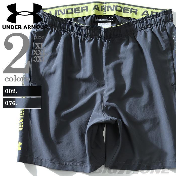 大きいサイズ メンズ UNDER ARMOUR アンダーアーマー トレーニング ショートパンツ ボトムス パンツ ズボン 短パン スポーツウェア USA 直輸入 1309651